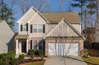 1045 Clairidge Ln, Lawrenceville, GA 30046 - MLS#: 5978990