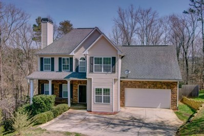 4292 Mountain Ridge Rd, Gainesville, GA 30506 - MLS#: 5982371