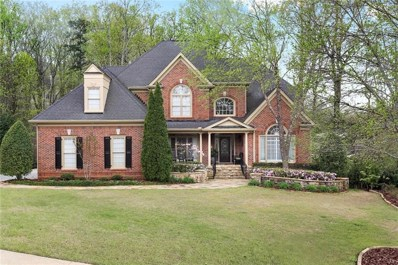 10020 Normandy Ln, Suwanee, GA 30024 - MLS#: 5982635