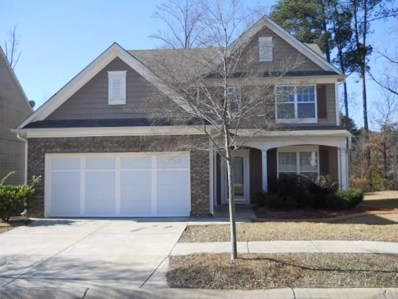 3739 Uppark Dr, Atlanta, GA 30349 - MLS#: 5982769
