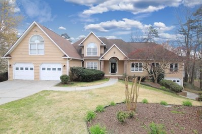 25 Christopher Rdg NW, Cartersville, GA 30121 - MLS#: 5983317