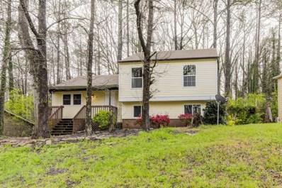 832 Hemingway Rd, Stone Mountain, GA 30088 - MLS#: 5983383
