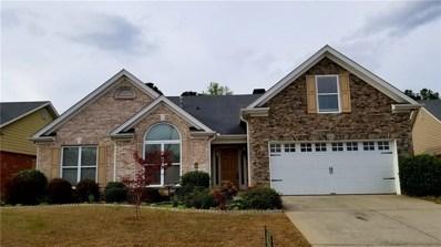 1249 Simonton Glen Way, Lawrenceville, GA 30045 - MLS#: 5985463
