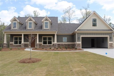 3065 Brooks Trl, Monroe, GA 30656 - MLS#: 5985551