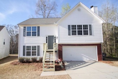 1066 Yellow River Dr, Lawrenceville, GA 30043 - MLS#: 5987311