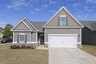 155 Prominence Cts, Canton, GA 30114 - MLS#: 5991675