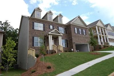 535 Lance View Ln, Lawrenceville, GA 30045 - MLS#: 5992259