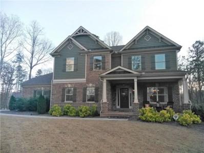 971 Edward Ave, Jefferson, GA 30549 - MLS#: 5992372