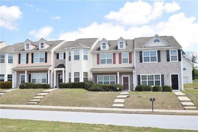 4560 Parkview Sq, Atlanta, GA 30349 - MLS#: 5992766