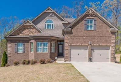4466 Manor View Cts, Douglasville, GA 30135 - MLS#: 5993408