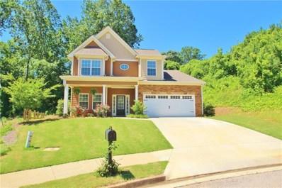 1815 Kettle Xing, Gainesville, GA 30501 - MLS#: 5994217