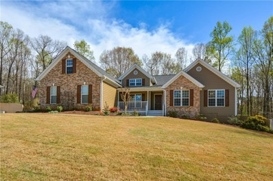 45 Hewett Rd, Pendergrass, GA 30567 - MLS#: 5994505