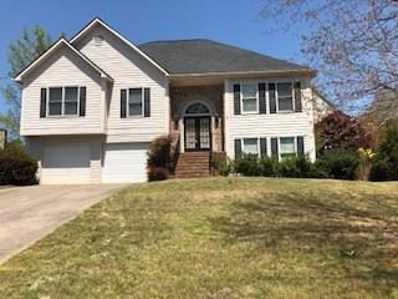 130 Hunters Trce, Dallas, GA 30157 - MLS#: 5994634