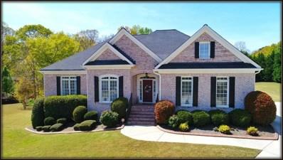 3973 Ruby Way, Douglasville, GA 30134 - MLS#: 5994962