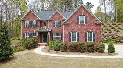 4040 Manor Place Dr, Roswell, GA 30075 - MLS#: 5995846