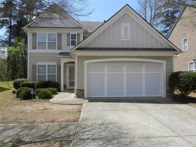 3731 Uppark Dr, Atlanta, GA 30349 - MLS#: 5995971