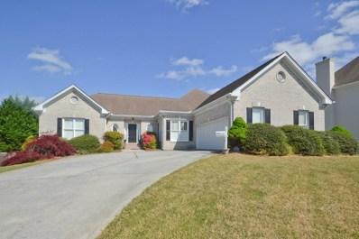 1694 Harrogate Cts, Grayson, GA 30017 - MLS#: 5997212