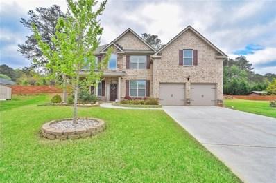 3025 Bridgehaven Cts SW, Snellville, GA 30039 - MLS#: 5997222