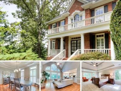 650 Vinings Estates Dr SE, Smyrna, GA 30126 - MLS#: 5998720