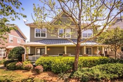 271 Carlyle Park Dr NE, Atlanta, GA 30307 - MLS#: 5998912