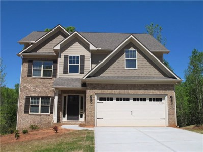 536 Katherine Dr, Jefferson, GA 30549 - MLS#: 5999220