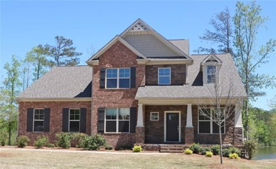 2575 Restoration Dr, Powder Springs, GA 30127 - MLS#: 6000093