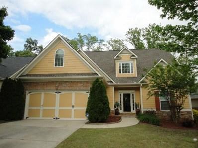 9996 Village South Dr, Douglasville, GA 30135 - MLS#: 6002085