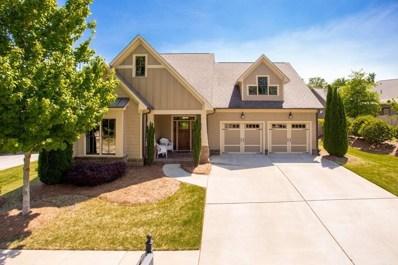 1574 Bungalow Park Ln NE, Marietta, GA 30066 - MLS#: 6006467