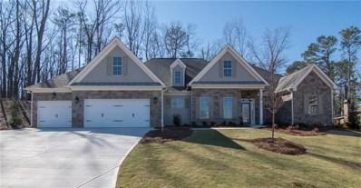 1532 Canfield Ln, Marietta, GA 30066 - MLS#: 6009710