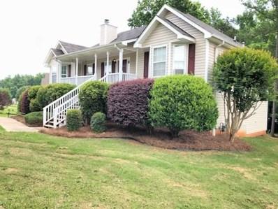 148 Paradise Xing, Douglasville, GA 30134 - MLS#: 6009713