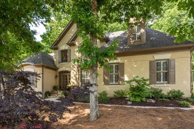 10300 Oxford Mill Cir, Johns Creek, GA 30022 - MLS#: 6011988