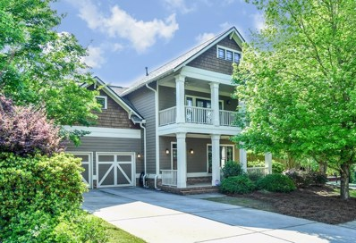 2422 Boulder Creek Way SE, Atlanta, GA 30316 - MLS#: 6013332
