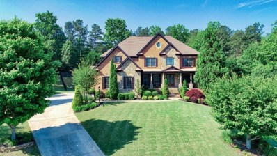 5480 Estate View Trce, Suwanee, GA 30024 - MLS#: 6013700