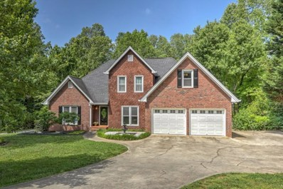 1217 Lakestone Cts, Gainesville, GA 30501 - MLS#: 6013945