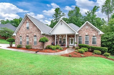 1611 Holly Ridge Dr, Loganville, GA 30052 - MLS#: 6014817