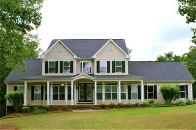 4840 Highland Cir, Gainesville, GA 30506 - MLS#: 6014929