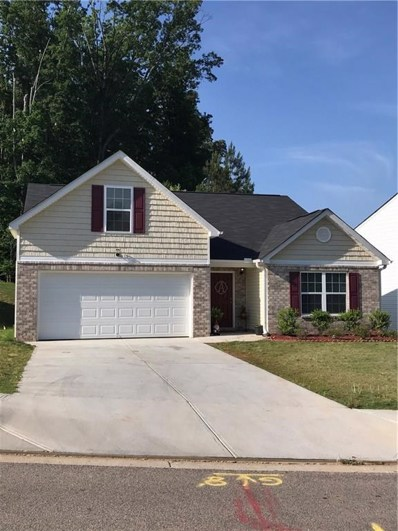 1216 Royal Way, Gainesville, GA 30504 - MLS#: 6016619