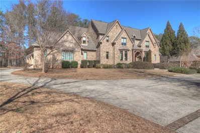8267 Greenview Dr, Jonesboro, GA 30236 - MLS#: 6016644