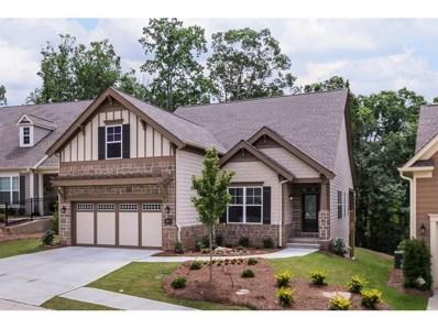 3871 Sweet Magnolia Dr, Gainesville, GA 30504 - MLS#: 6017126