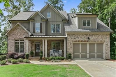 2485 Anderson Estates Cts, Marietta, GA 30064 - MLS#: 6017714