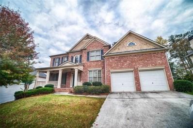 3525 Renaissance Cir, Atlanta, GA 30349 - MLS#: 6017789