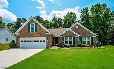 295 Morning Glen Dr, Suwanee, GA 30024 - MLS#: 6018719