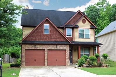 7100 Silk Tree Pointe, Braselton, GA 30517 - MLS#: 6019365