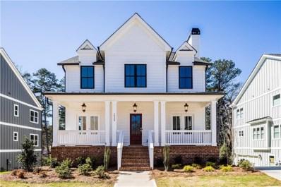 1934 Park Chase Lane, Atlanta, GA 30324 - MLS#: 6019727