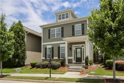 1719 Hollingsworth Blvd NW, Atlanta, GA 30318 - MLS#: 6020822