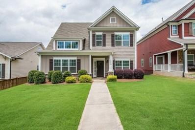 1564 Johnson Rd NW, Atlanta, GA 30318 - MLS#: 6022930