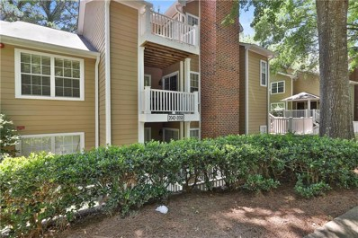 2050 River Heights Walk SE, Marietta, GA 30067 - MLS#: 6023470
