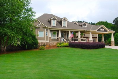 1380 Ivy Plantation, Monroe, GA 30656 - MLS#: 6024058