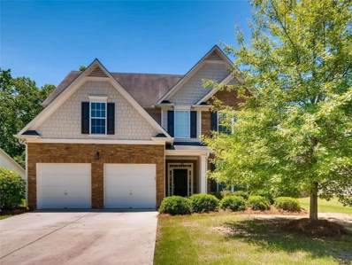1369 Station Ridge Dr, Lawrenceville, GA 30045 - MLS#: 6024220