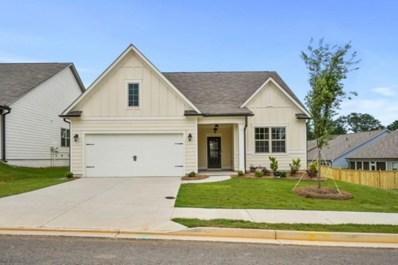217 William Creek Dr, Holly Springs, GA 30115 - MLS#: 6024859